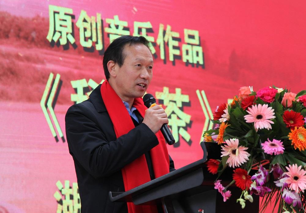 市委副书记、政法委书记张少红致辞
