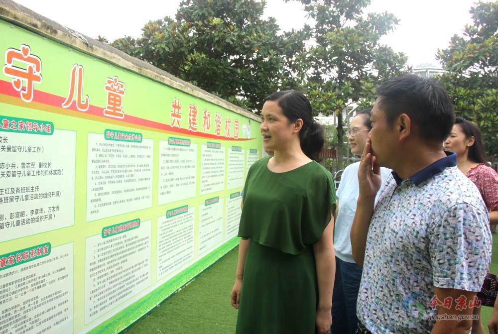 和教员队列创立增强收拾职员潍坊学院外国语学院 股票行情